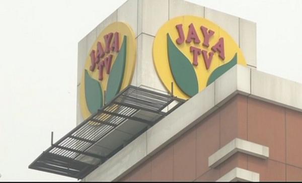 Jaya TV office