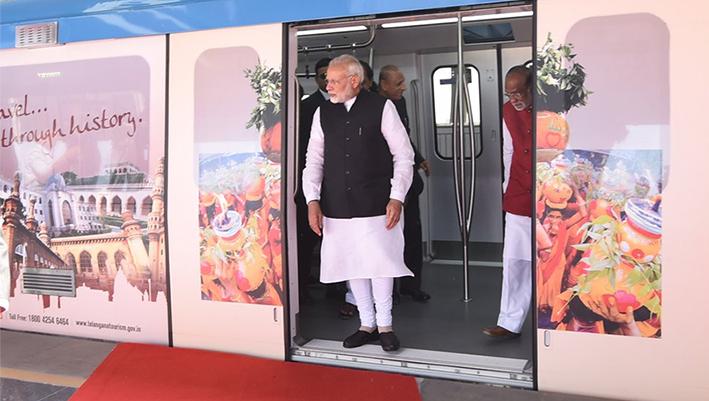 Narendra Modi  inaugurated Metro rail project