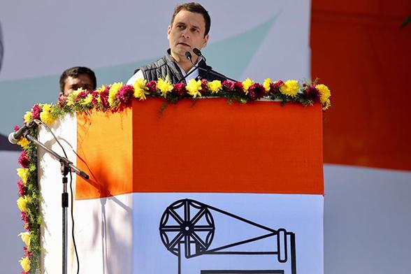 Congress President Rahul Gandhi in his first address