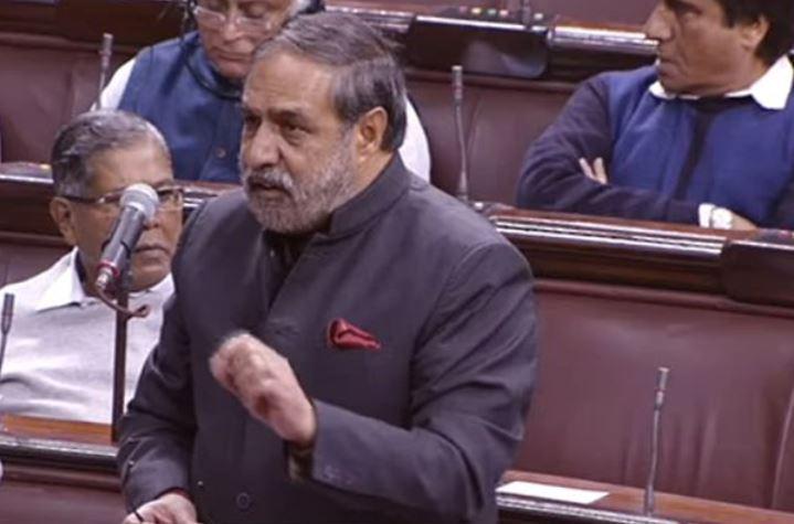 Congress leaders in Rajya Sabha