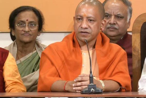 Yogi Adityanath addressing a gathering