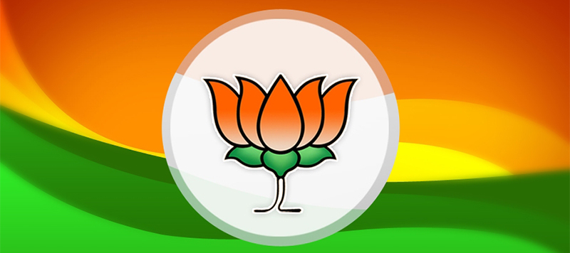 Bjp Strategy Meet On North East Elections Concludes Dynamite News