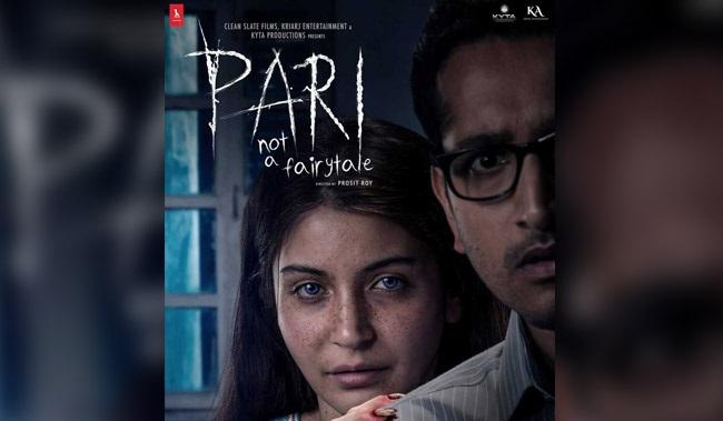 A poster of Pari