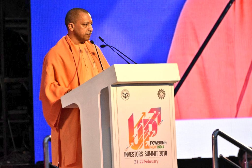 UP CM Yogi adressing  UP Investors Summit