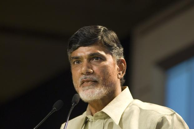 Chief Minister N Chandrababu Naidu (File Photo)