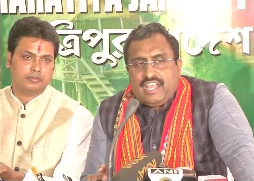 BJP general secretary Ram Madhav (File Photo)