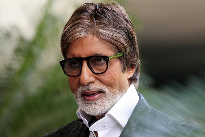 Amitabh Bachchan (File Photo)