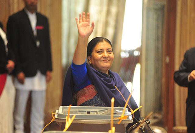 Bidhya Devi Bhandari (File Photo)