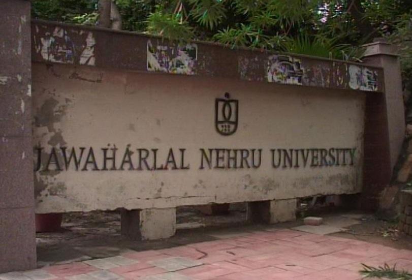Jawarlal Nehru University