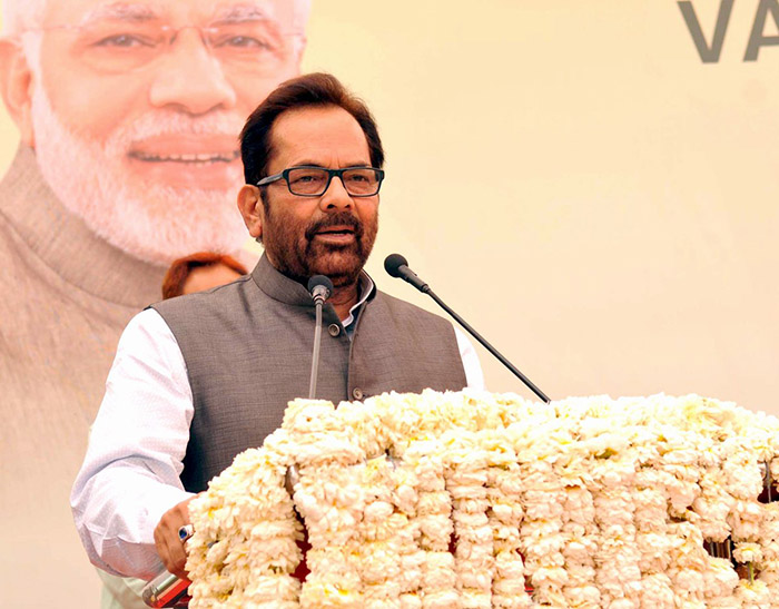 Union Minister of Minority Affairs Mukhtar Abbas Naqvi