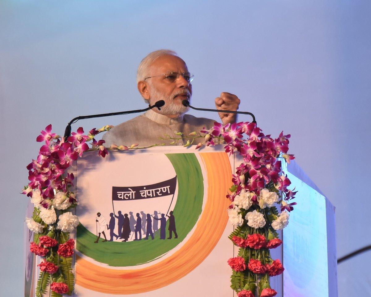 Prime Minister Narendra Modi at the ceremony of centenary of Champaran Satyagraha in Bihar's Motihari
