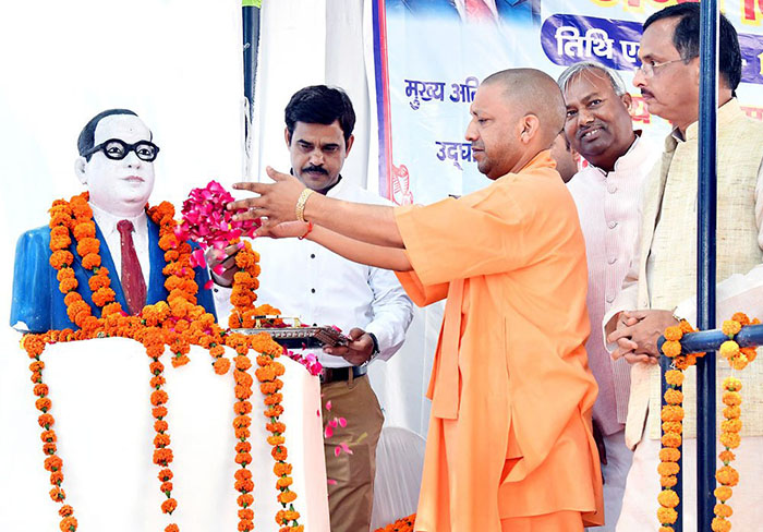 UP CM Yogi Adityanath floral tributes to B R Ambedkar