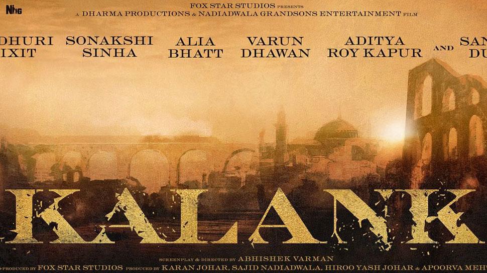 Poster of Kalank
