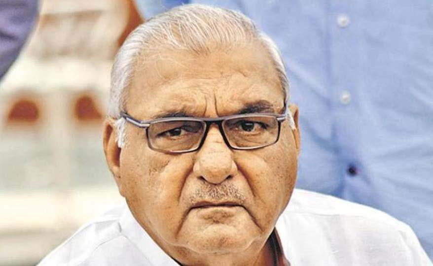 Bhupinder Singh Hooda (File Photo)