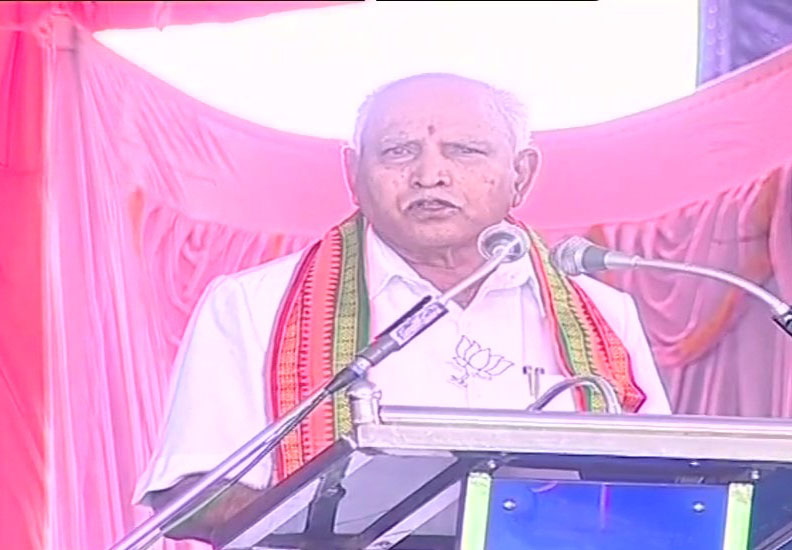Bharatiya Janata Party leader B. S. Yeddyurappa