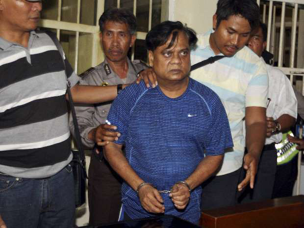 Gangster Chhota Rajan (File Photo)