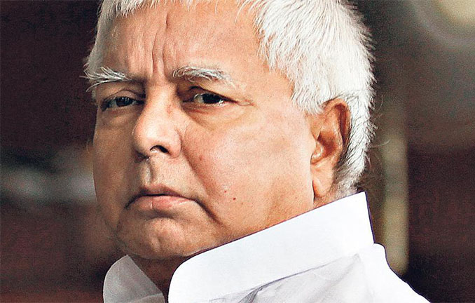 Lalu Prasad Yadav (File Photo)