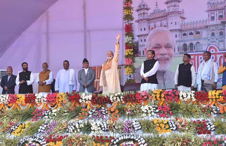 Prime Minister Narendra Modi along with Nepali dignities