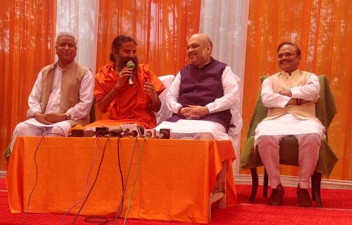 BJP President Amit Shah and  Baba Ramdev