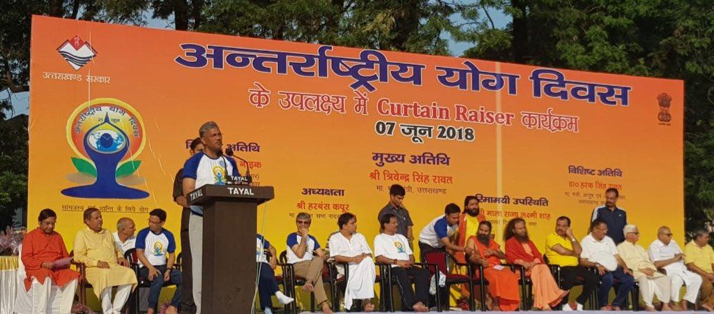 Ramdev and the Chief Minister Trivendra Singh Rawat  took part in a curtain raiser event in Dehradun