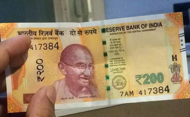 Rupee firmed up by 19 paise
