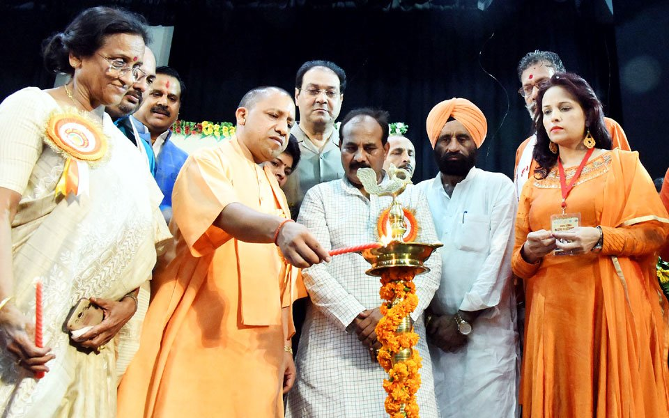 Uttar Pradesh Chief Minister Yogi Adityanath  inaugurating the two-day festival