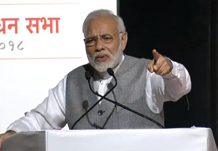 Prime Minister Narendra Modi  addressing a gathering