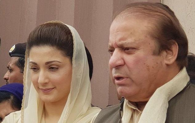 Pakistan former prime minister Nawaz Sharif and his daughter Maryam Nawaz (File Photo)