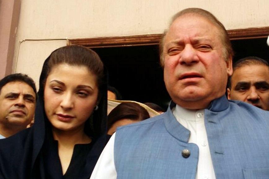 Nawaz Sharif and his daughter Maryam Nawaz (File Photo)