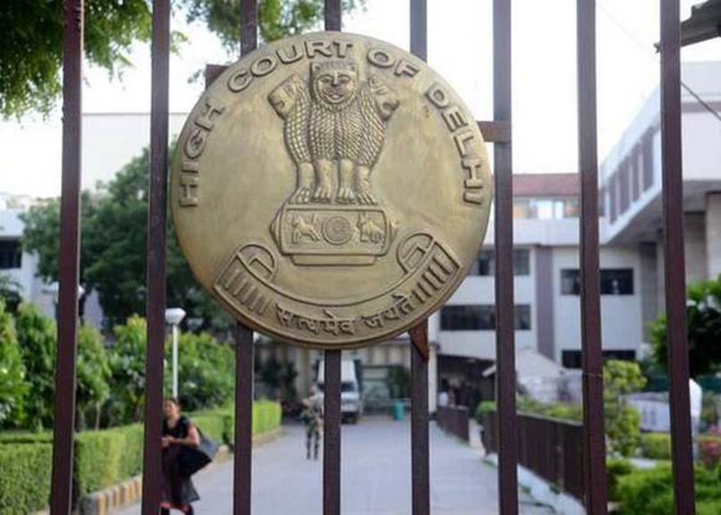 Delhi High Court (File Photo)