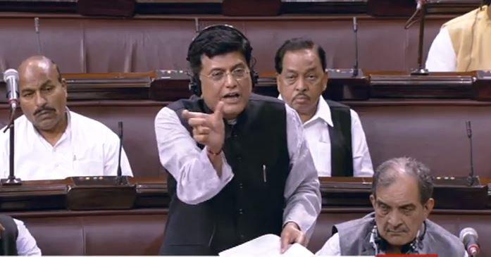 Union Finance Minister Piyush Goyal