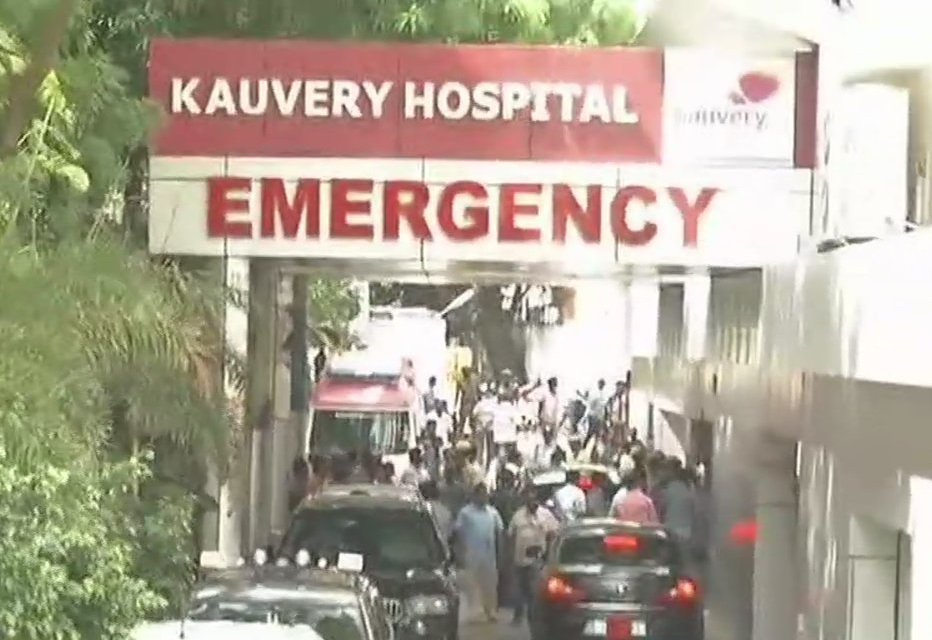 A view of hospital