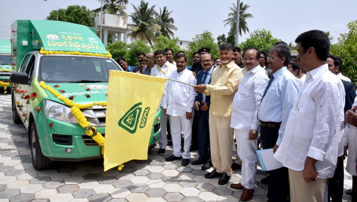 Andhra Pradesh Chief Minister N Chandrababu Naidu inaugurates