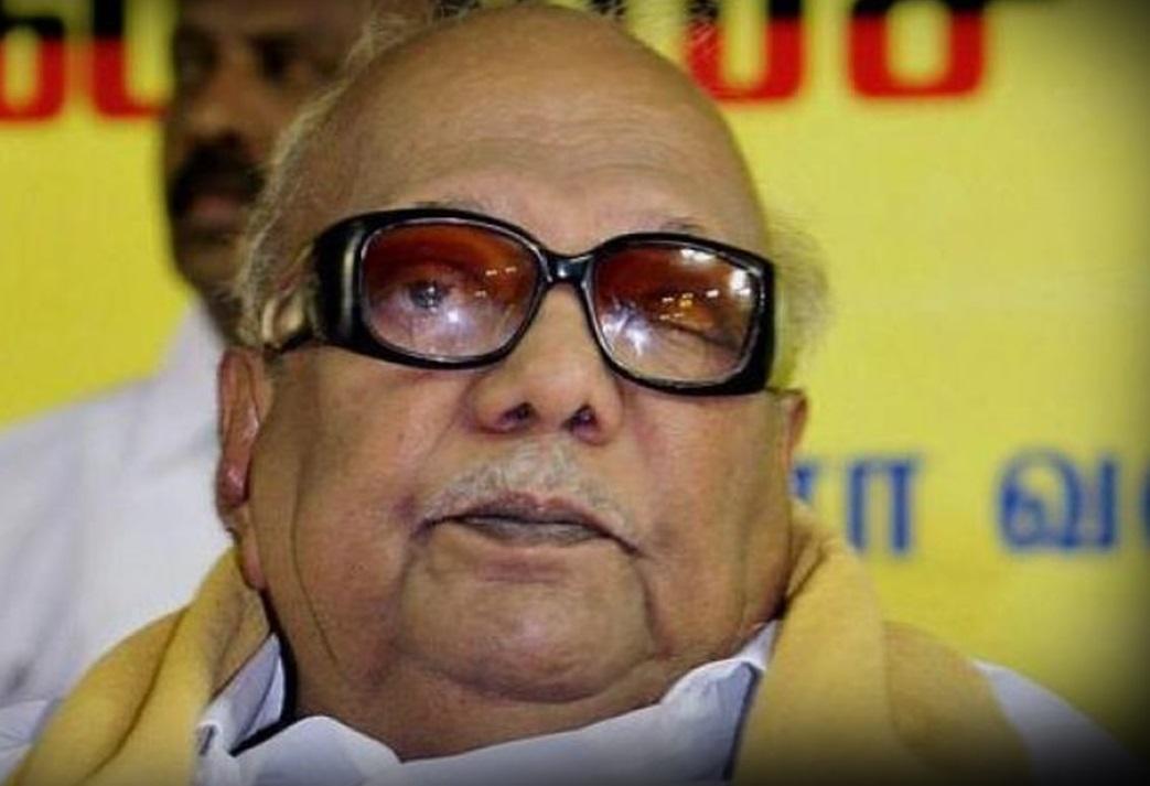 Dr.M Karunanidhi (File Photo)