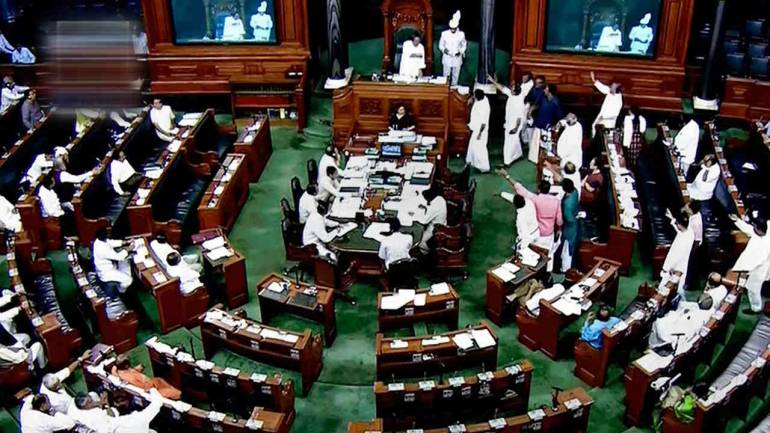Lok Sabha (File Photo)