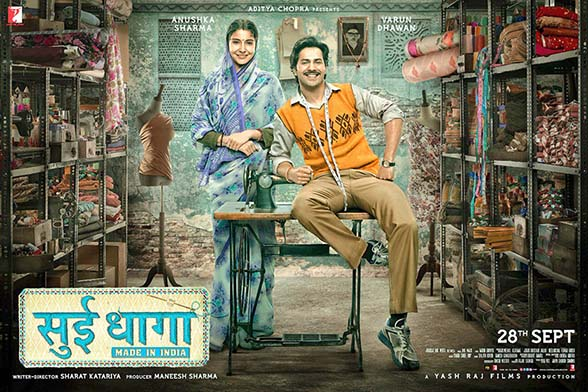 poster of Sui Dhaaga