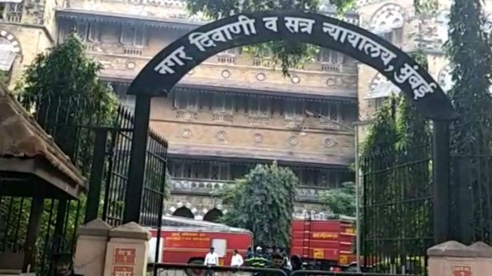 Mumbai Sessions Court