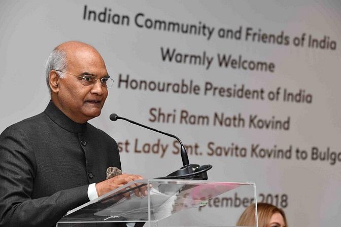 President Ram Nath Kovind addressing a gathering