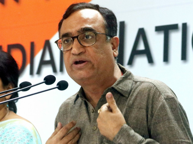 Congress leader Ajay Maken