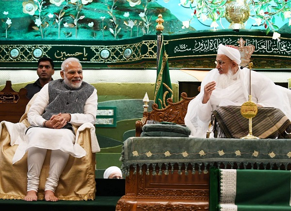 Prime Minister Narendra Modi and  Dawoodi Bohra community Syedna Mufaddal Saifuddin