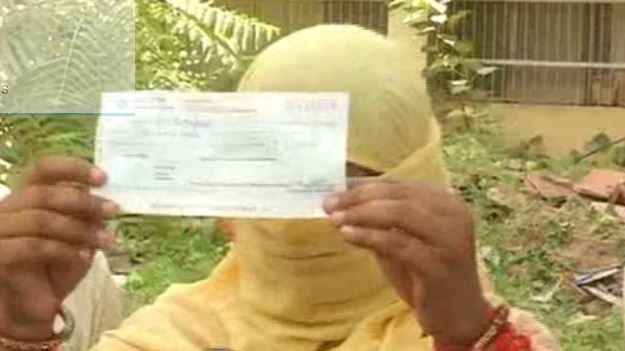 Victim offered Rs 2 lakh compensation cheque