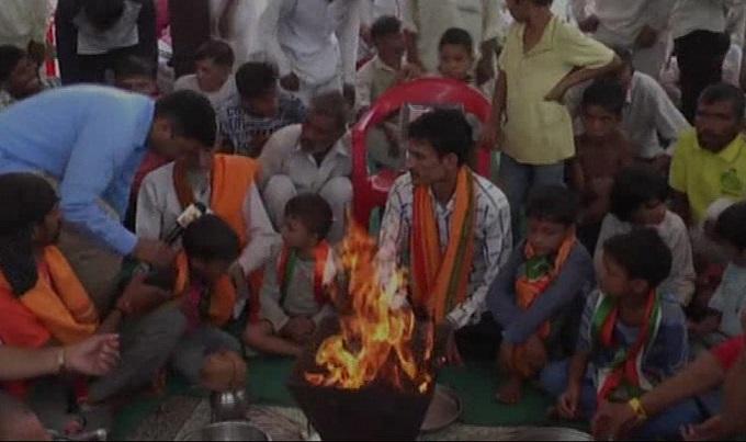 Members offering prayers