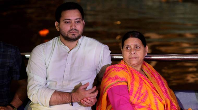 Rabri Devi and her son Tejashwi Yadav (File Photo)