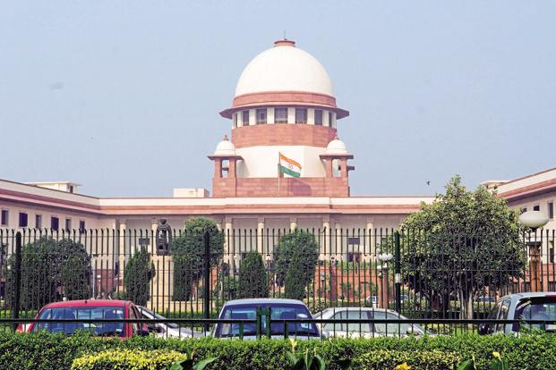 Supreme Court (File Photo)