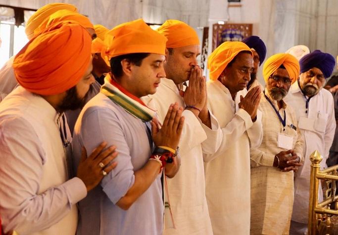 Rahul Gandhi visited a gurudwara