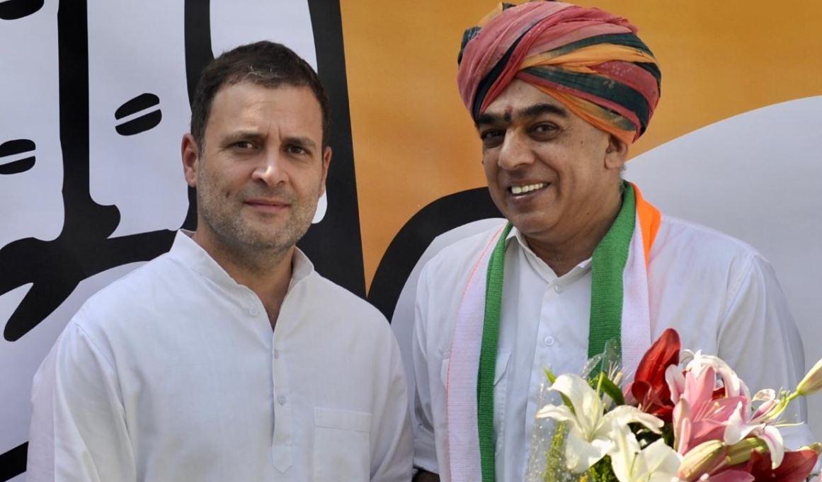 Rajasthan BJP MLA Manvendra Singh with Rahul Gandhi