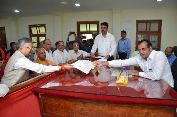 Chhattisgarh Chief Minister Raman Singh filing  nomination for Chhattisgarh assembly election