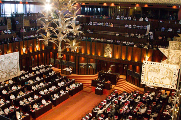 Sri Lankan Parliament (File Photo)