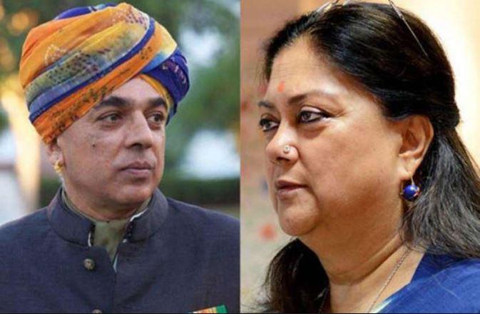 Manvendra against Rajasthan CM Vasundhara Raje