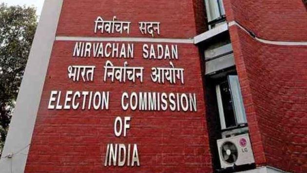 Election Commission (File Photo)